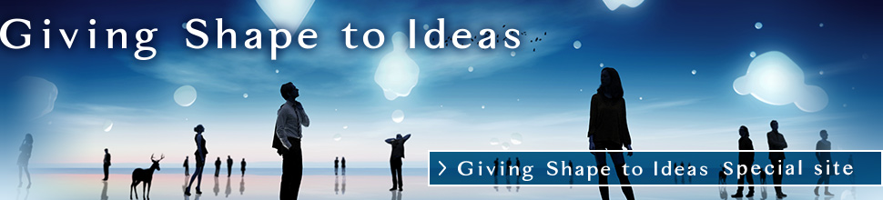 Giving Shape to Ideas Special site